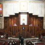 جلسة مرتقبة للبرلمان المغربي للتصويت على قوانين الانتخابات