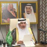 430 مليون دولار  من السعودية استجابةً لخطة دعم اليمن