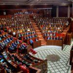 «النواب المغربي»: قرار البرلمان الأوروبي ينطوي على أكاذيب