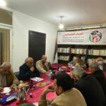 غزة.. مطالبات بتشكيل أوسع تحالف ديمقراطي شعبي في الانتخابات