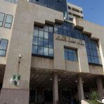 المؤبد بدل الإعدام للمتهم بقتل قائد الشرطة السابق في الجزائر