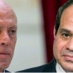 الرئيس التونسي يعزي السيسي في ضحايا حادث القطارين بجنوب مصر