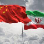 الصين: حان الوقت لتسريع وتيرة المفاوضات مع إيران
