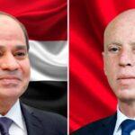 الرئيس التونسي يعزي السيسي في ضحايا قطار طوخ