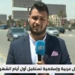مصر.. أجواء هادئة في أول أيام رمضان وعودة صلاة التراويح