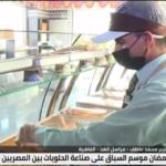 شهر رمضان.. موسم السباق على صناعة الحلويات في مصر