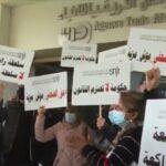 صحفيو تونس ينتفضون ضد محاولات سيطرة النهضة على مؤسسات إعلامية