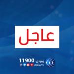 مراسل الغد: الشيخ محمد بن زايد ولي عهد أبوظبي يصل القاهرة