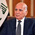 العراق يشيد بالجهود المبذولة لإنجاح الحوار الاستراتيجي مع واشنطن