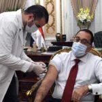 رئيس الوزراء المصري يتلقى لقاح كورونا