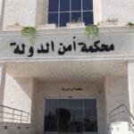 إطلاق سراح 16 شخصا على صلة بقضية الفتنة في الأردن