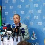 انتخابات الجزائر.. «جيل جديد» يعتزم تمثيل التيار الديمقراطي المعارض