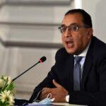 مصر تطلق البرنامج الوطني للإصلاحات الهيكلية للاقتصاد