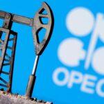 أسعار النفط ترتفع بفضل توقعات اقتصادية أقوى وتراجع مخزونات أمريكا