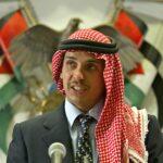 الأمير حمزة يؤكد دعمه للعاهل الأردني الملك عبد الله الثاني