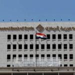 المصرف المركزي السوري يرفع سعر صرف الليرة مقابل الدولار