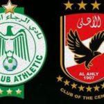 الرجاء المغربي يهنئ النادي الأهلي بذكرى تأسيسه الـ 114