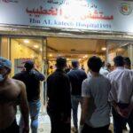 الرئيس العراقي يعزي ضحايا مستشفى ابن الخطيب ويطالب بالمحاسبة