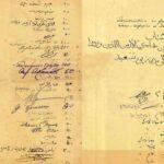 وثيقة تاريخية قبل 112 عاما.. الأزهر أدان مذابح الأرمن ومصر سبقت الاحتجاج الدولي