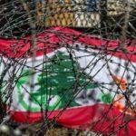 «فتيل الحكومة ينطفئ».. مخاوف أوروبية من انهيار لبنان