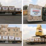 مصر ترسل مساعدات طبية لبوروندي