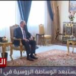 الحصاد يناقش تحذير السيسي بشأن سد النهضة وتعليق إيران تعاونها مع دول أوروبية