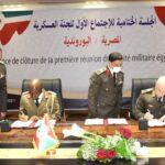 مصر وبوروندي توقعان بروتوكول «تعاون عسكري»