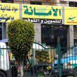 حزب الله يستعد للأسوأ في لبنان عبر تخزين المواد الغذائية والنفطية