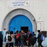 تونس تغلق المدارس حتى 30 أبريل لإبطاء تفشي كورونا