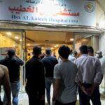 82 قتيلا و110 مصابين في حريق مستشفى ابن الخطيب بالعراق