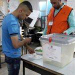 محلل: مواقف السلطة الفلسطينية تجاه إجراء الانتخابات مربكة