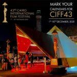 مهرجان القاهرة السينمائي الدولي يعلن موعد دورته الجديدة