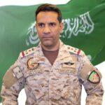 احتواء حريق بجامعة جنوب السعودية جراء شظايا صاروخ حوثي