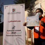 قيادات فلسطينية: لا يجب استخدام «القدس» ذريعة للتملص من إجراء الانتخابات