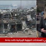 ترقب لبناني لإعلان تفاصيل مشروع إعادة إعمار مرفأ بيروت
