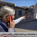 مقتل طفل وسط تجدد الاشتباكات بمدينة القامشلي السورية