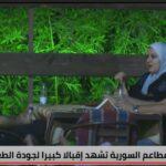 المطاعم السورية في السودان.. ملتقى العائلات في شهر رمضان