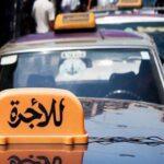 آخر تطورات إضراب نقابات النقل البري في لبنان
