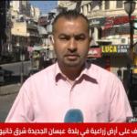 مراسلنا: بدء إضراب شامل في الأراضي المحتلة احتجاجا على التصعيد الإسرائيلي