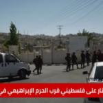 قوات الاحتلال تطلق النار على فلسطيني في الخليل.. مراسلنا يرصد التفاصيل