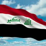 العراق يطمح في إبرام اتفاق مع تركيا بشأن حصته المائية