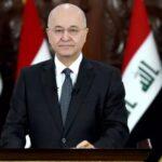 برهم صالح: قادرون على النجاح في تنظيم الانتخابات العراقية