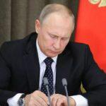 بوتين يوقع وثيقة بشأن إجلاء مواطني روسيا من قطاع غزة