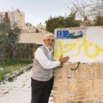 «أنقذوا حي الشيخ جراح».. استغاثة فلسطينية تضامنًا مع المقدسيين