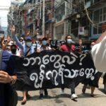 انفجارات في مدن رئيسية في ميانمار مع استمرار الاحتجاجات على الانقلاب
