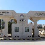 عمان تواصل متابعة اعتقال أردنيين اثنين في إسرائيل