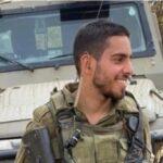 مقتل جندي إسرائيلي بصاروخ مضاد للدروع على حدود غزة