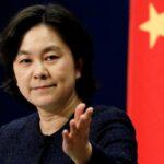 الصين: اجتماع الأمم المتحدة بشأن مسلمي الويغور إهانة للمنظمة