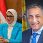 وزيرة الصحة: البنك المركزي المصري يبحث دعم القطاع الصحي بـ500 عيادة متنقلة