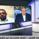 خبراء يطالبون المجتمع الدولي بإعلان مقاطعة إسرائيل وفرض عقوبات عليها